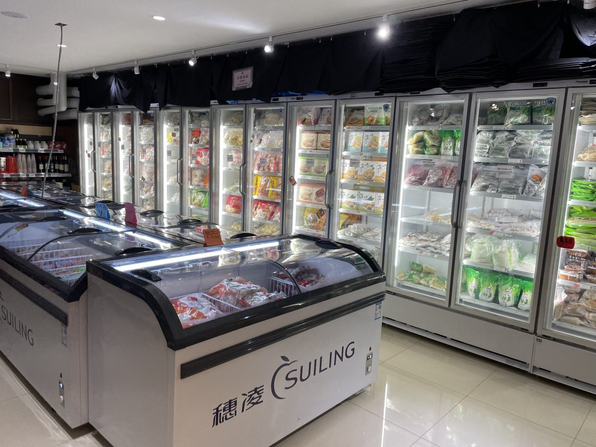 清川のアジア物産店の友誼商店福岡店